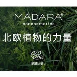 【MADARA】玛德兰全线3for2+25%OFF