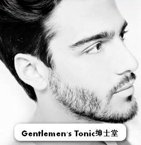 【Gentlemen's Tonic】英伦奢华男士理容绅士堂全线20%OFF