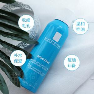 【La Roche-Posay】理肤泉serozinc蓝喷收敛喷雾150ml装33%OFF