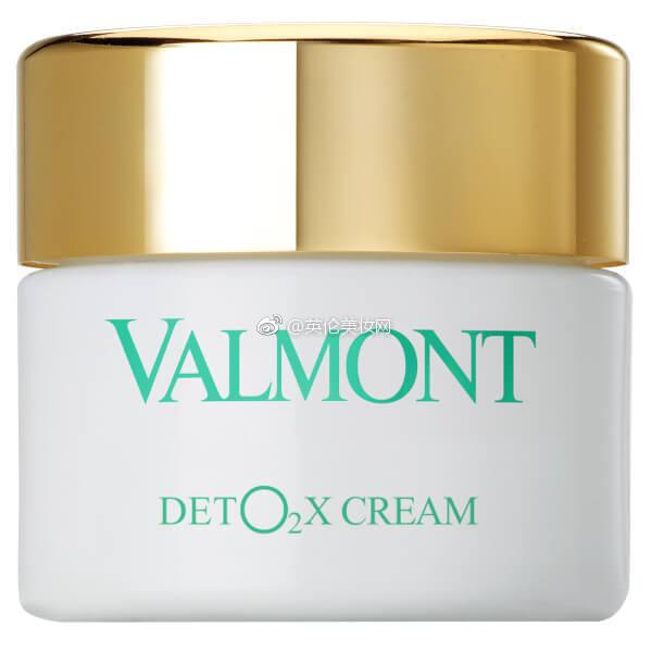【Valmont】法尔曼 DETO2X 净化注氧轻感面霜15%OFF