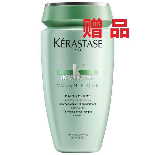 【Kerastase】卡诗护色绚亮洗发水大瓶双瓶装35%OFF+折上5%OFF+送正装洗发水