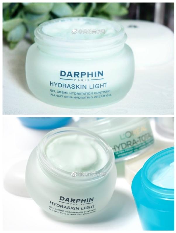 【Darphin】迪梵保湿霜清爽版35%OFF