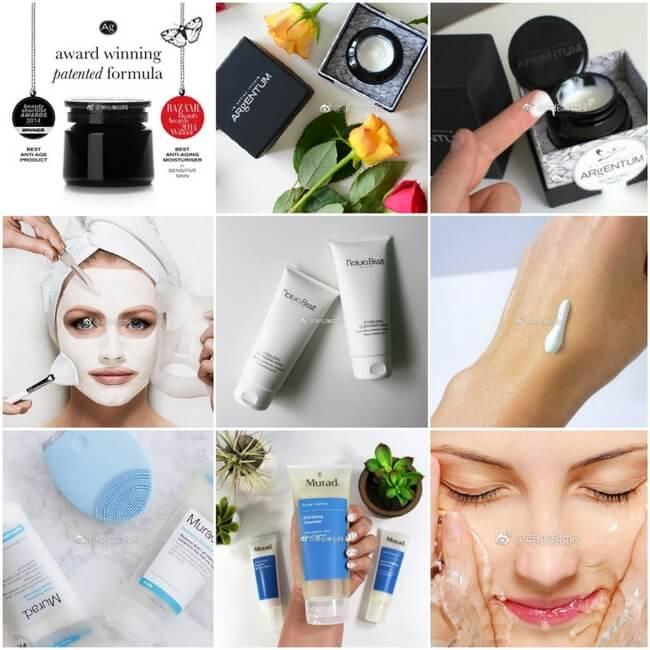 【BeautyExpert】Argentum&Murad&Natura Bisse特别组合29%OFF