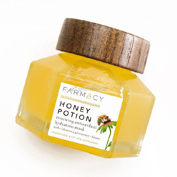 【Farmacy】Honey Potion 蜂蜜补水面膜25%OFF