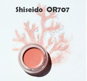 【Shiseido】资生堂眼影膏 Paperlight OR707 Sango Coral 现15%OFF