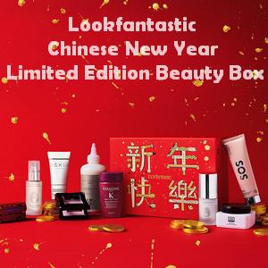 【LookFantastic】2019中国新年美妆礼盒价值超过230英镑,现仅78镑