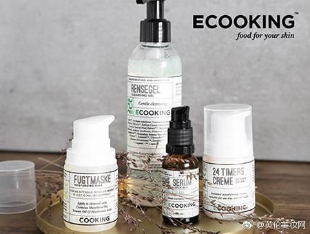 【Ecooking】有机护肤25%OFF~~