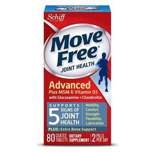 【Move Free】维骨力产品买一送一