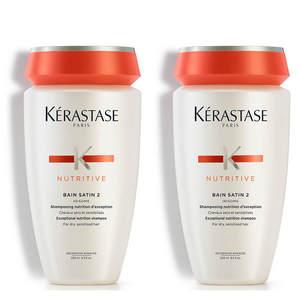 【Kerastase】卡诗 2号滋养恒护洗发水33%OFF+折上15%OFF
